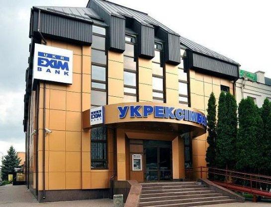 Агентство Fitch повысило рейтинг евробондов украинского госбанка
