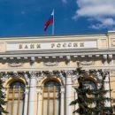 ЦБ подал иск о банкротстве Русского Торгового Банка
