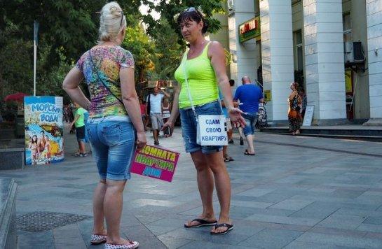 Продают проблемы: Фонд гарантирования ищет покупателей на крымские активы