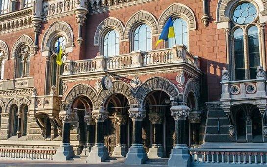 НБУ: на российские банки в Украине нет достойных покупателей