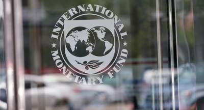 МВФ назвал главные условие для нового транша