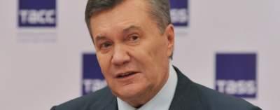 Стало известно, куда потратили возвращены деньги Януковича