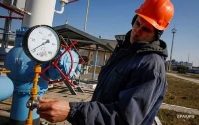 Стало известно, сколько Украина запатила за газ в январе-марте 2018