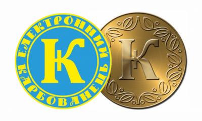 Украинские карбованцы могут начать котироваться на бирже