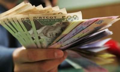 Украина договорилась с ЕИБ о кредите