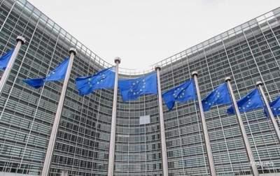 Совет ЕС одобрил предоставление Украине миллиарда евро