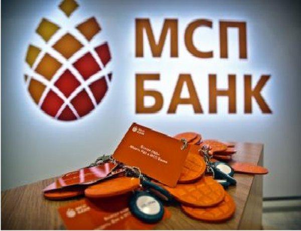 МСП Банк стал участником ПМЭФ-2018