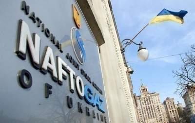 «Нафтогаз» начал взыскание долга с «Газпрома»