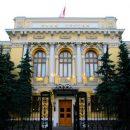 ЦБ допускает использование криптовалюты как средства платежа на территории РФ