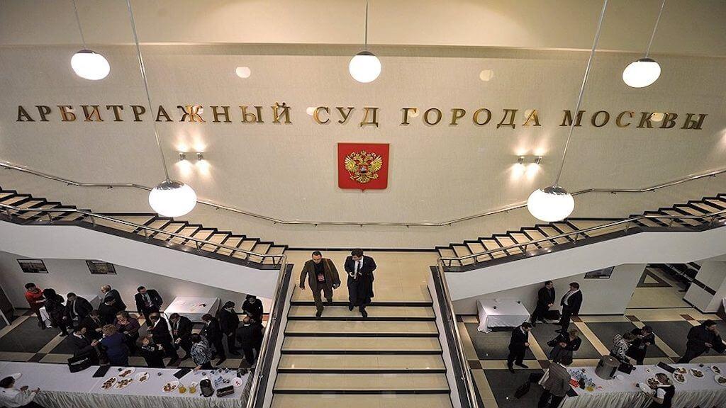 Московский суд прокомментировал признание криптовалют имуществом