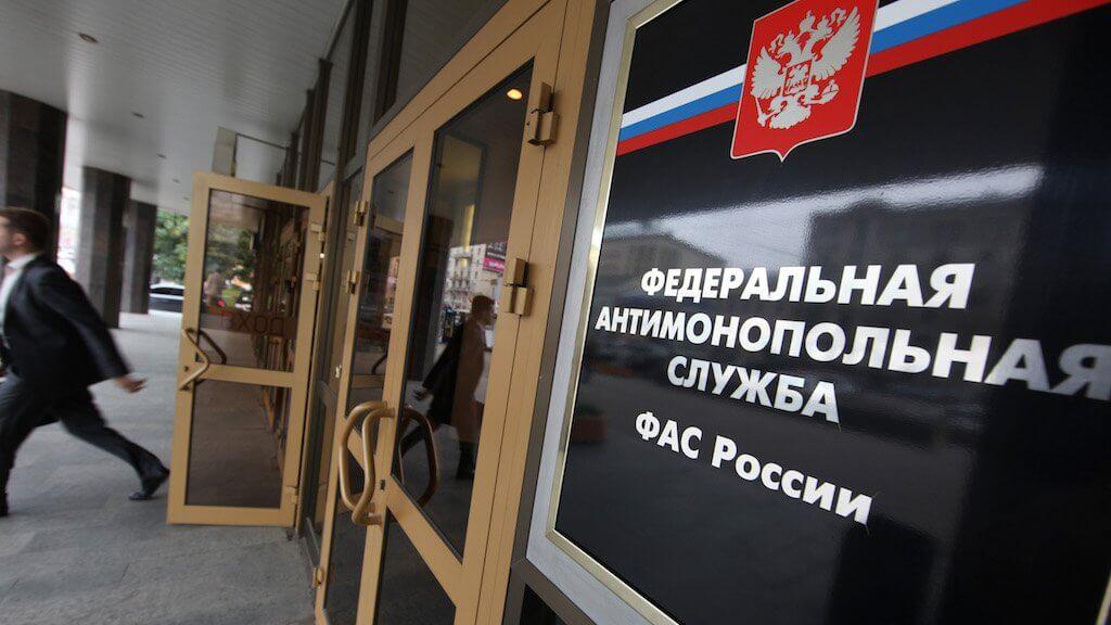 Антипомонопольная служба РФ обещает заняться нарушениями с криптовалютами
