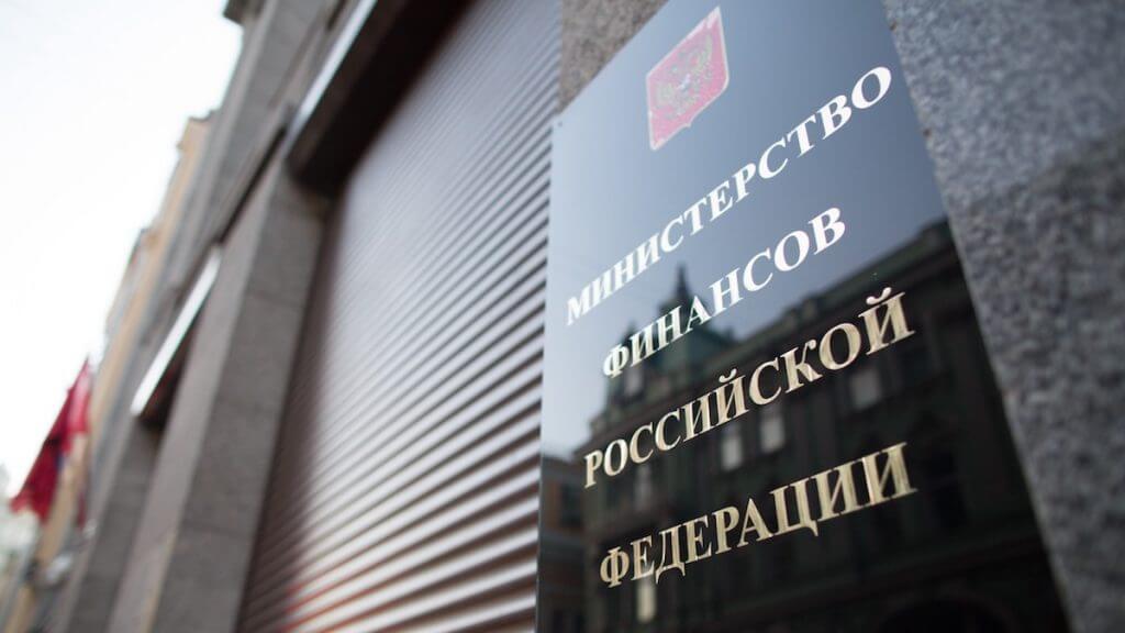 Минфин не исключает допуск криптовалюты к обмену на территории РФ