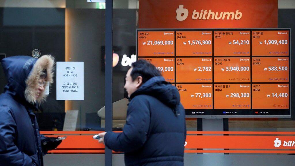 Корейская биржа Bithumb уменьшит лимит на вывод денег для анонимных пользователей