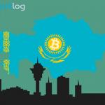 В Казахстане предложили концепцию регулирования рынка криптовалют
