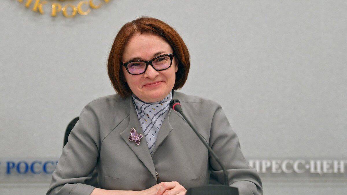 Глава ЦБ РФ: криптовалюты — высокоспекулятивное, высоковолатильное нечто