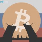 Центробанк РФ заявил о недостаточной зрелости технологии блокчейн