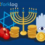 В Израиле вступит в силу закон о противодействии отмыванию денег с помощью криптовалют