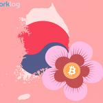 Южная Корея признала криптовалюты активом, который может быть конфискован по решению суда