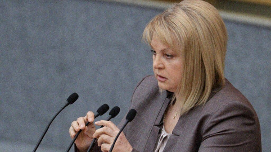 В Госдуме предложили провести выборы мэра Москвы на блокчейне