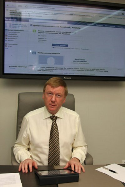 Чубайс объяснил намерение присвоить пенсии россиян