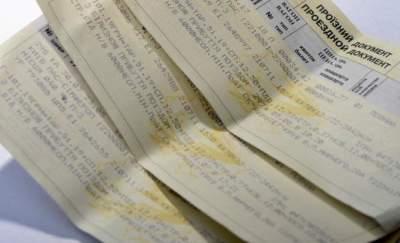 Билеты на поезда в Украине подорожали еще раз