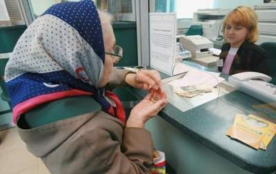 В Украине дважды проведут перерасчет пенсий