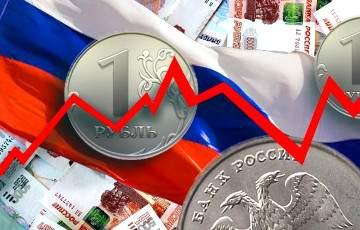 Fitch ухудшило прогноз роста ВВП России
