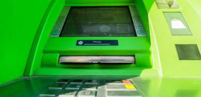 ПриватБанк запустил систему безопасной смены ПИН-кода карты