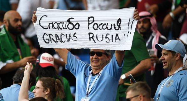 Медведев придумал, как привлекать туристов в Россию после ЧМ-2018