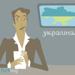 Юлия Тимошенко: блокчейн является антикоррупционной технологией