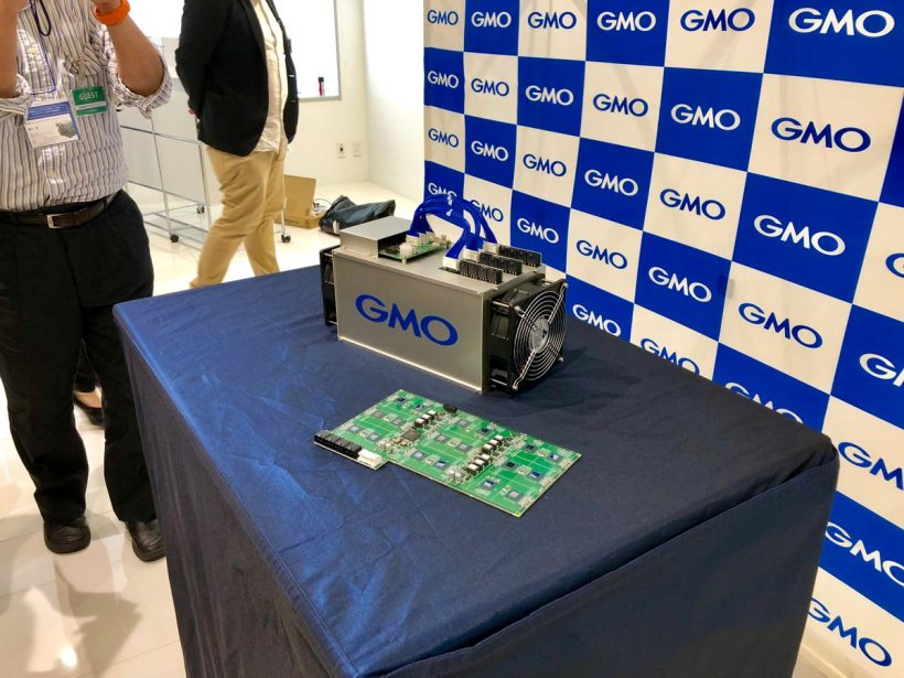 Новый майнер от GMO Internet обещает превзойти Antminer S9