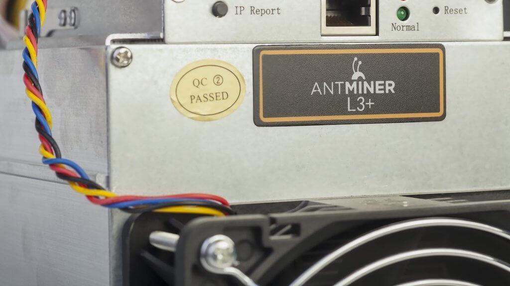Bitmain взломали? Клиенты компании получают звонки и письма с предложением купить несуществующий Antminer S11
