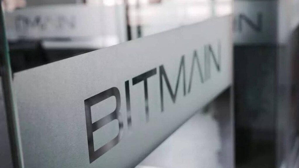 Bitmain привлёк 400 миллионов долларов на pre-ICO в Гонконге