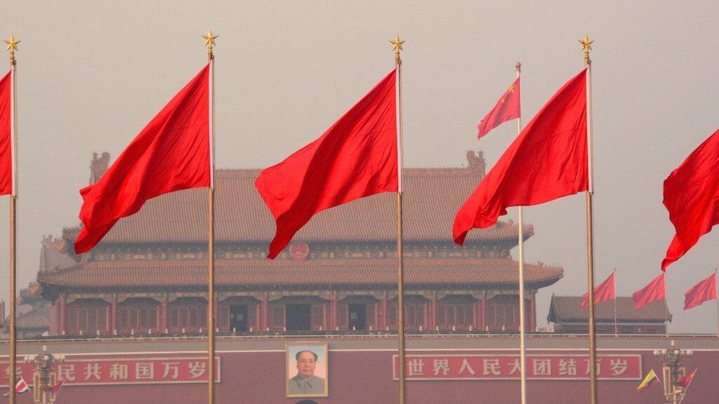 СМИ: Китай может пересмотреть своё отношение к криптовалютам