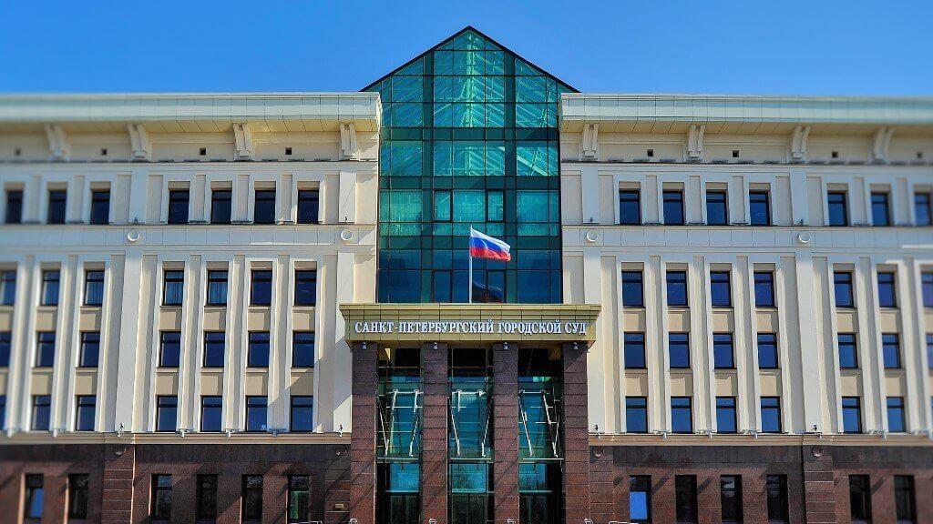 Теперь точно: Петербургский городской суд отменил блокировку сайта о криптовалютах