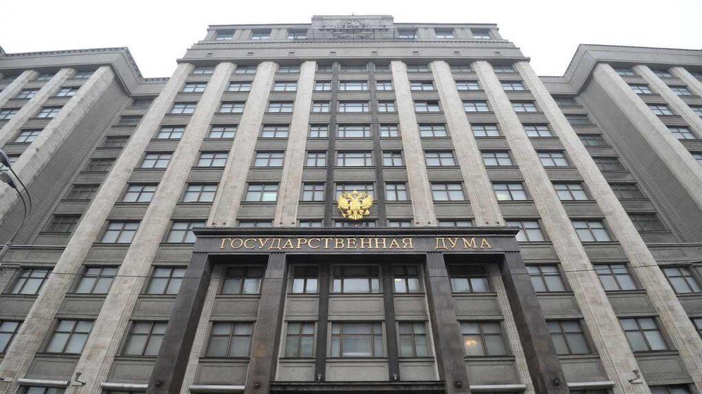 В Госдуме предложили переименовать криптовалюты в «цифровые права» и разрешить их обмен