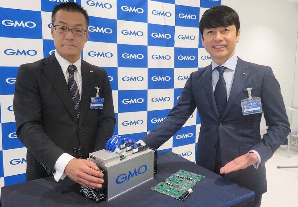 GMO представила 7-нанометровый ASIC Minor B2. Производительность — на 70 процентов выше Antminer S9