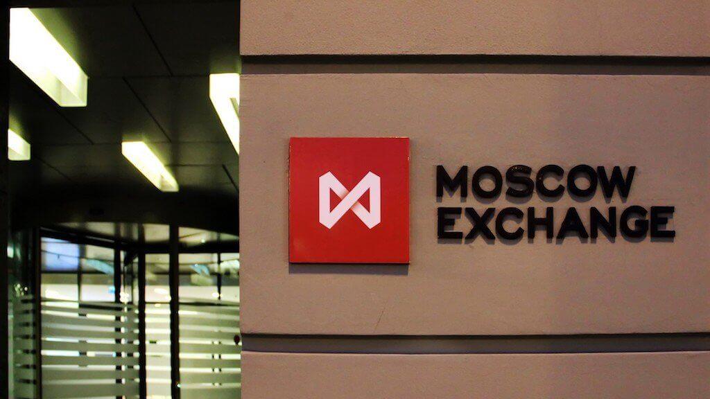 Московская биржа обещает запустить сервис для проведения ICO