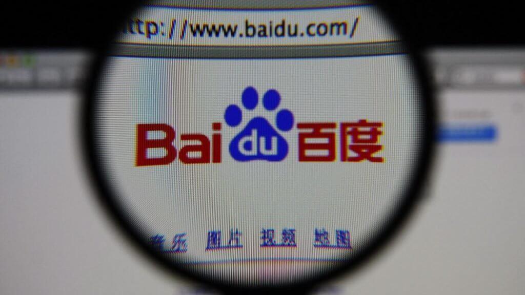 Суперчейн. Китайская Baidu анонсировала создание нового блокчейн-протокола