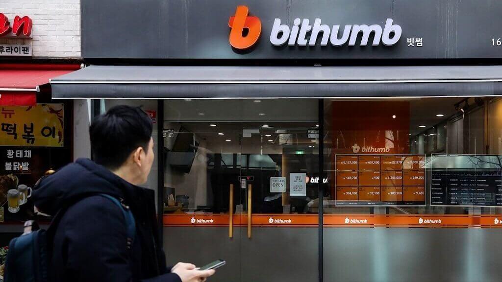 Власти Южной Кореи оправдали биржу Bithumb