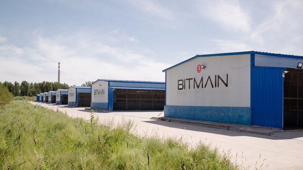 Bitmain проведёт IPO за пределами Китая