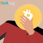 Dogecoin превзошел Bitcoin Cash по объему транзакций