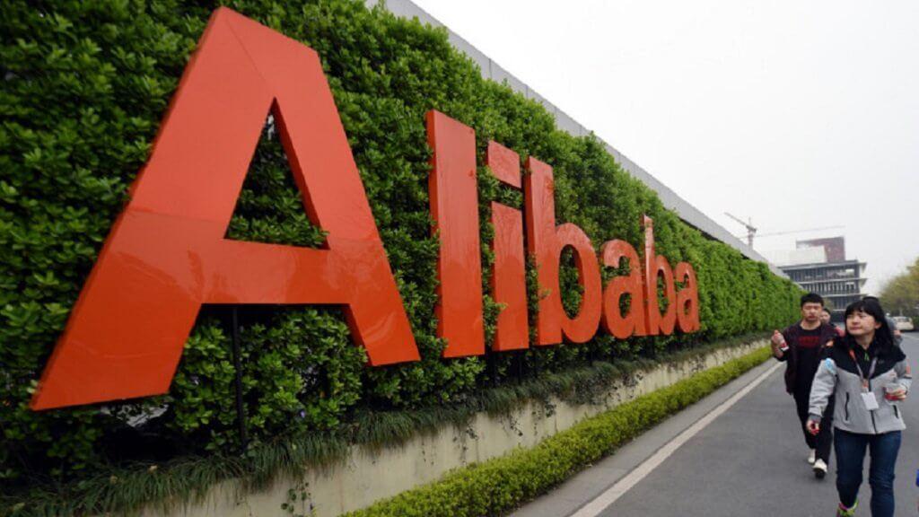 Alibaba запустила платёжную систему на блокчейне