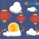 Центробанк Китая презентовал блокчейн-платформу для оцифровки чеков