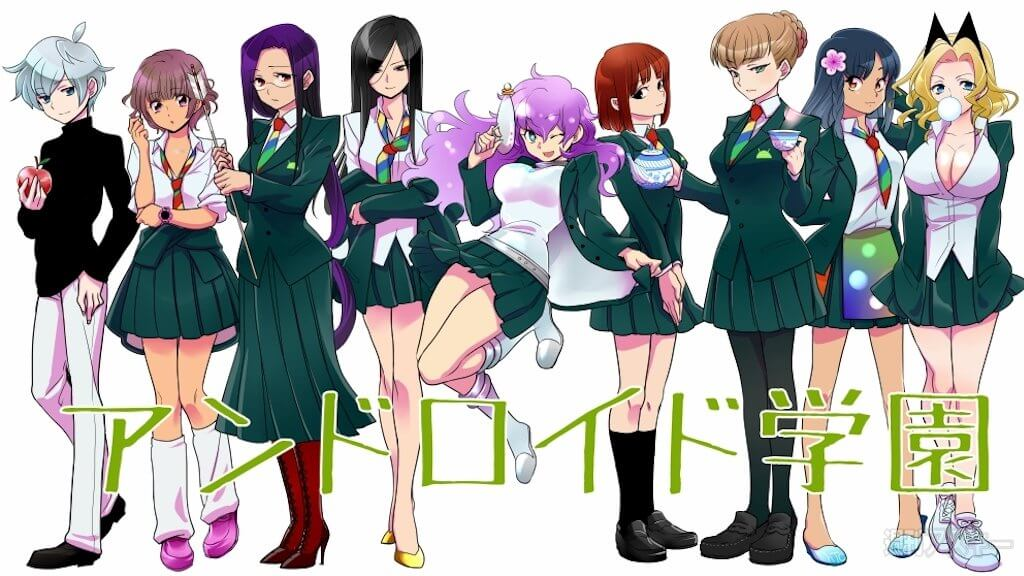 В Японии выпустили первый комикс манга, посвящённый криптовалюте