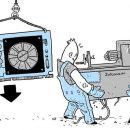Аукцион ради биткоинов: канадские майнеры будут торговаться за цену электричества