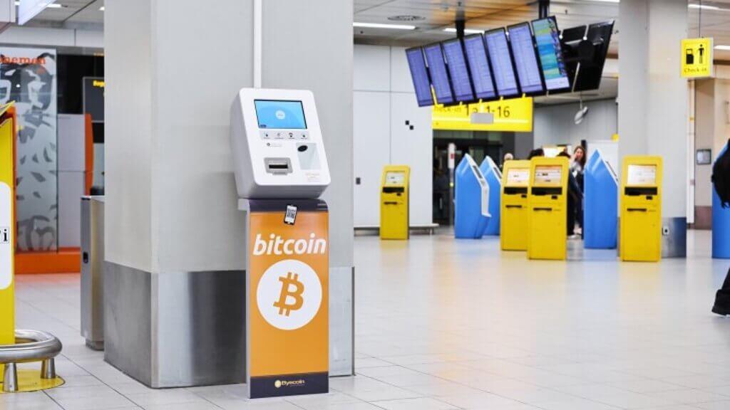 Голландский Схипхол стал первым европейским аэропортом с криптоматом