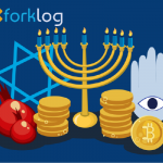 Израильская компания намерена выплачивать зарплаты в биткоинах