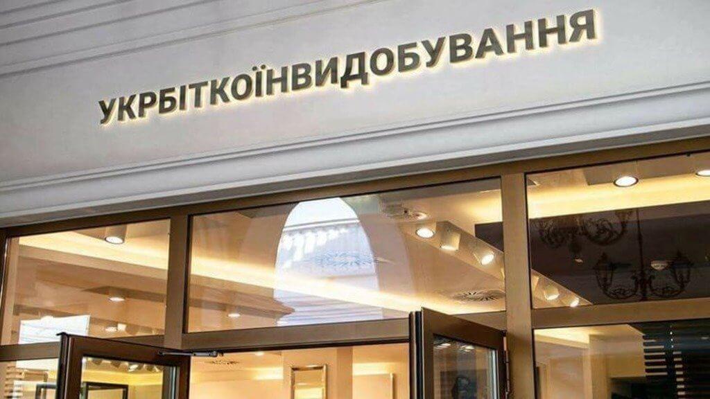Для майнинга криптовалют в Украине не нужны лицензии