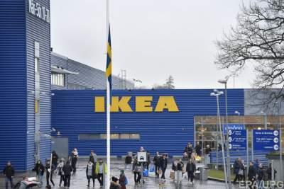 IKEA ищет сотрудников для магазина в Украине